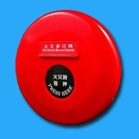 manual call point yun yang