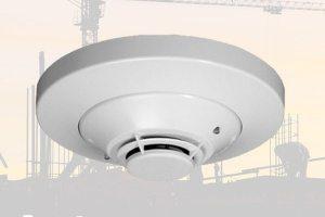 Jual ROR Heat detector Addressable FST-851 R Notifier